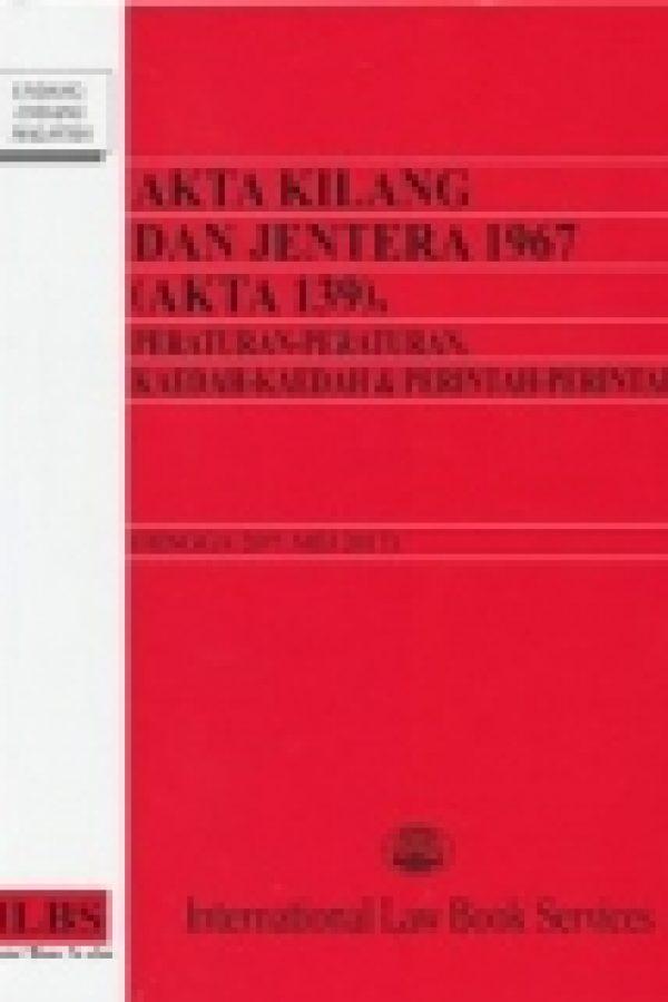 Akta Kilang & Jentera